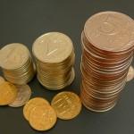 Домашние финансы. Ввод операций