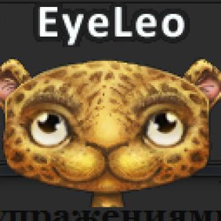 miniatura-Leo